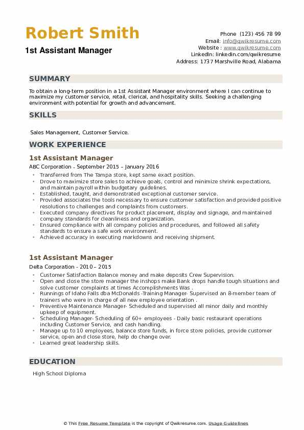 1st Assistant Manager Resume example