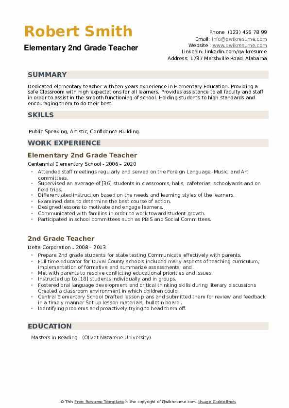 2nd Grade Teacher Resume example