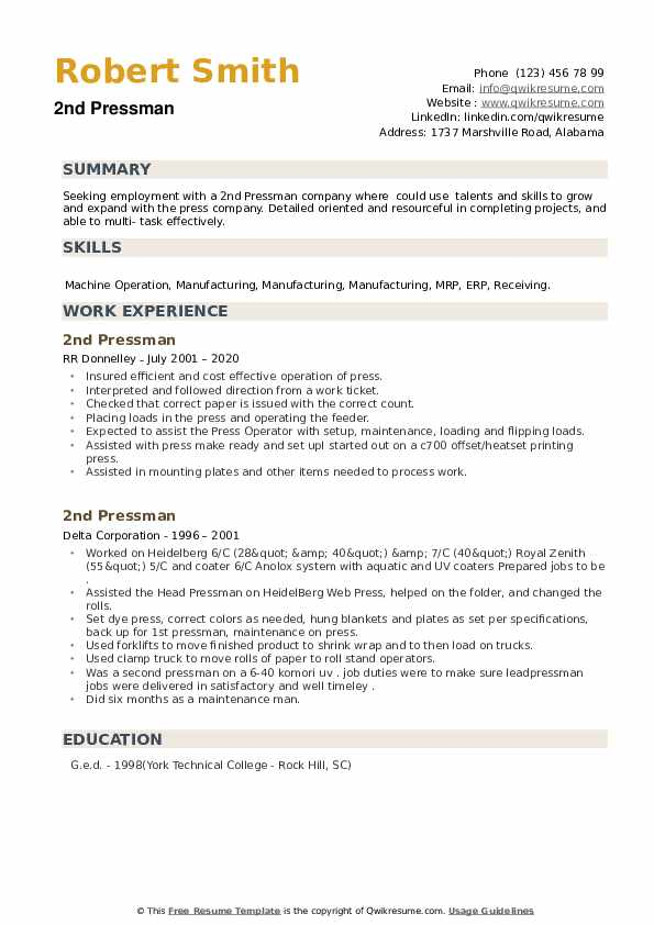 2nd Pressman Resume example