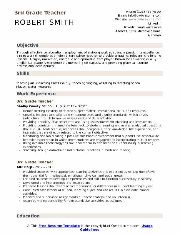 3rd Grade Teacher Resume Template