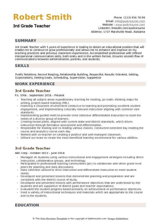3rd Grade Teacher Resume example