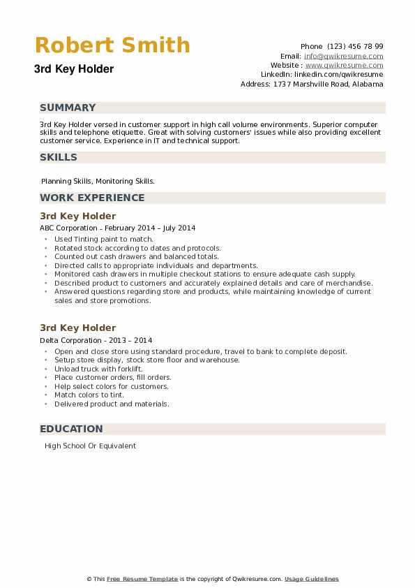 3rd Key Holder Resume example
