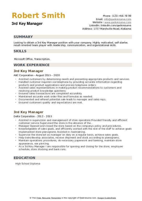 3rd Key Manager Resume example