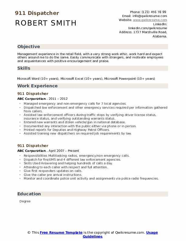 911 Dispatcher Resume Template