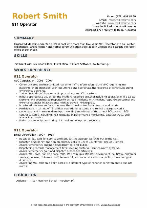 911 Operator Resume example