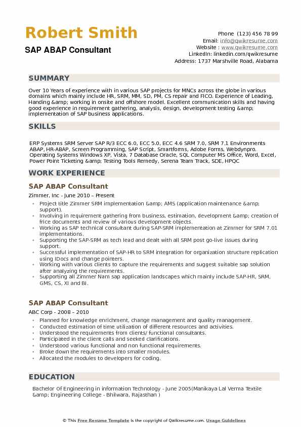 SAP ABAP Consultant Resume Sample
