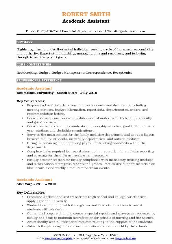 Academic Assistant Resume Template