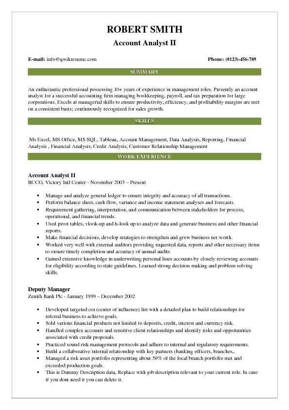 Account Analyst II Resume Sample