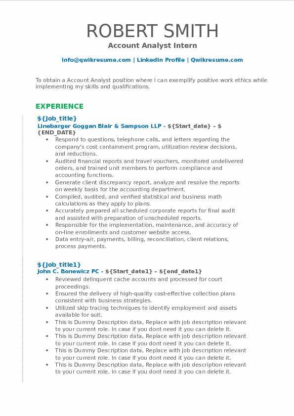 Account Analyst Intern Resume Example