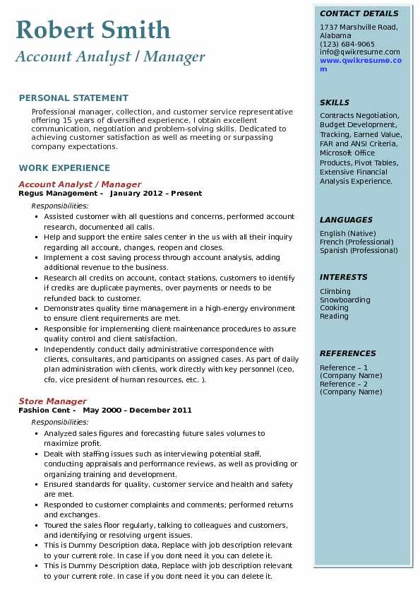 Account Analyst Resume Samples Qwikresume