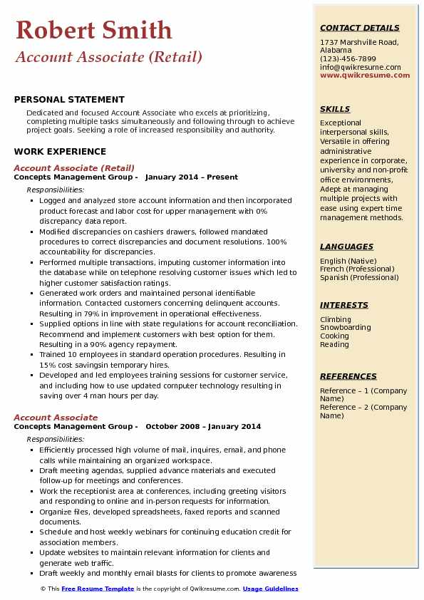 Account Associate (Retail) Resume Template