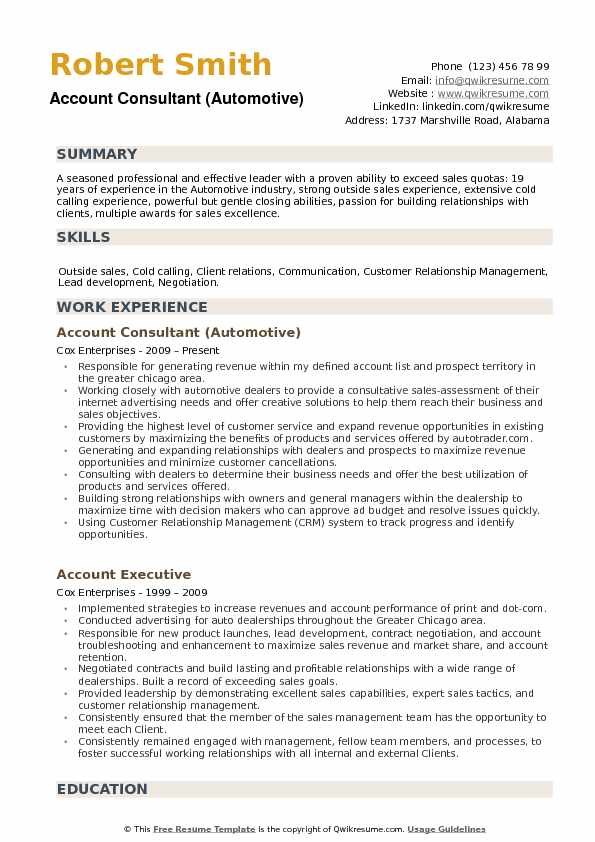 Account Consultant (Automotive) Resume Template