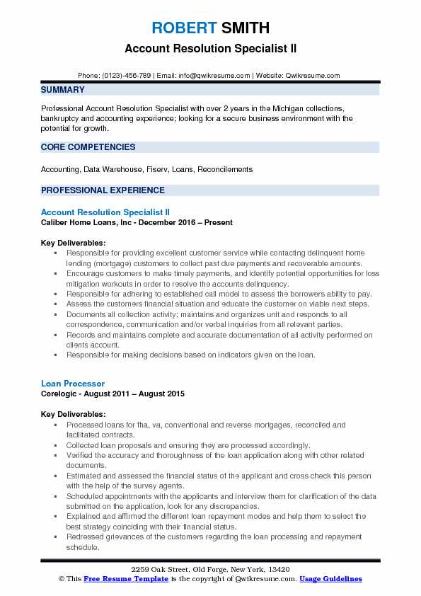 Account Resolution Specialist II Resume Sample