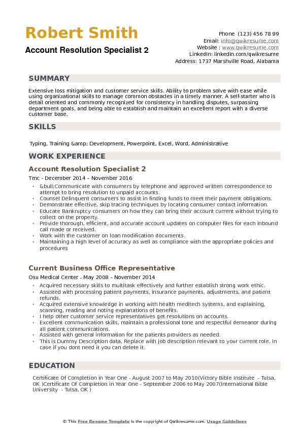 Account Resolution Specialist 2 Resume Example