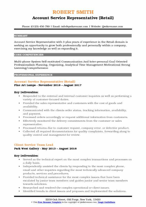 Account Service Representative (Retail) Resume Template