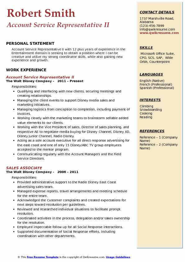 Account Service Representative II Resume Model