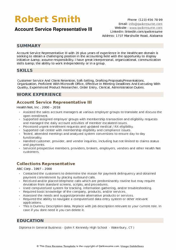 Account Service Representative Resume example