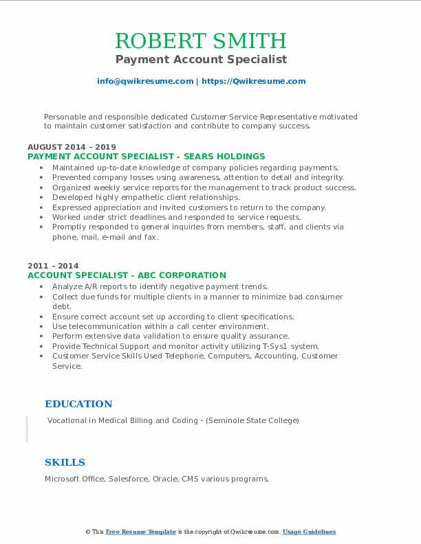 Payment Account Specialist Resume Example