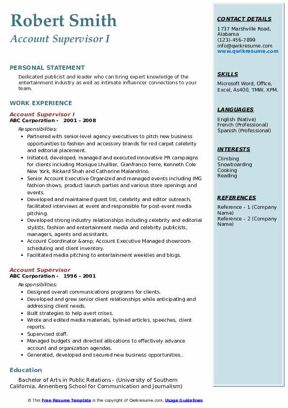 Account Supervisor I Resume Example