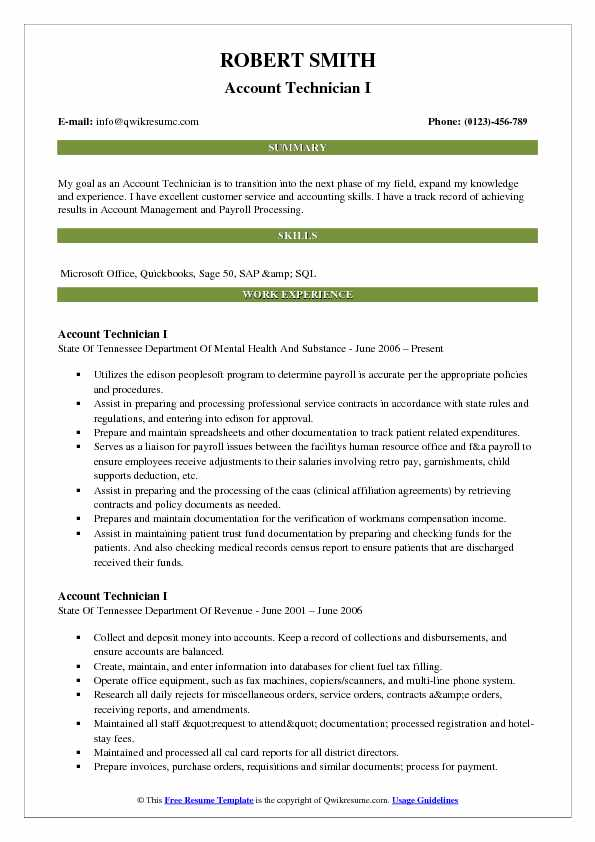 Account Technician I Resume Model