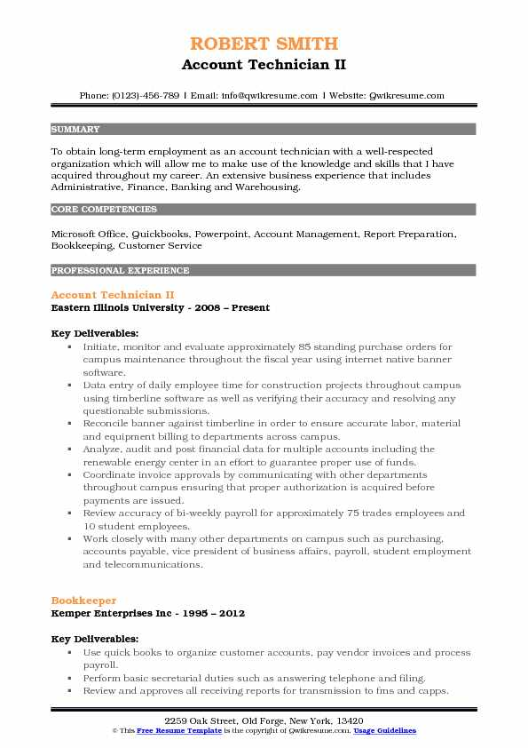 Account Technician II Resume Format