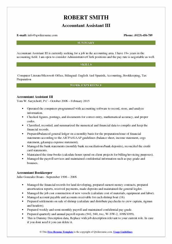 Accountant Assistant III Resume Sample