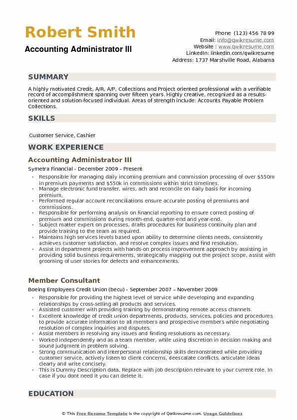 Accounting Administrator Resume example