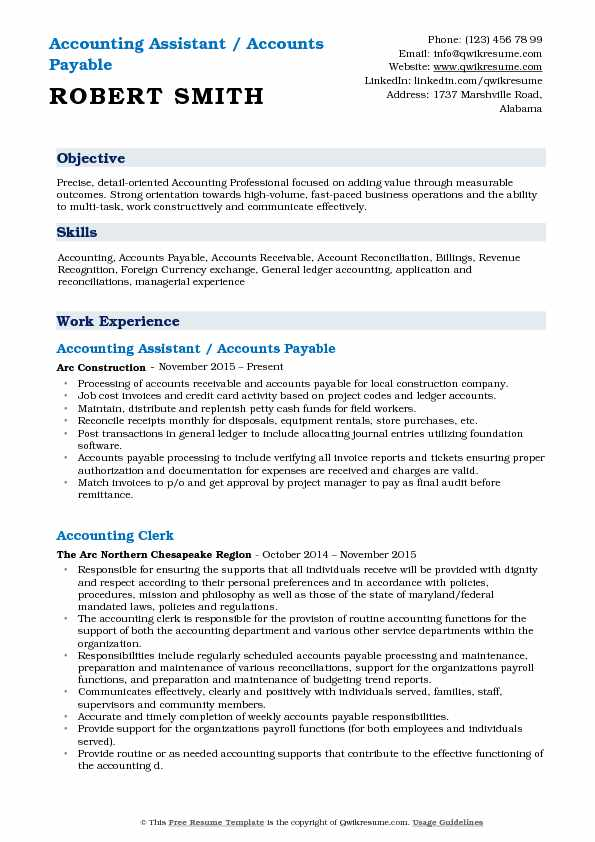 Accounting Assistant / Accounts Payable Resume Sample