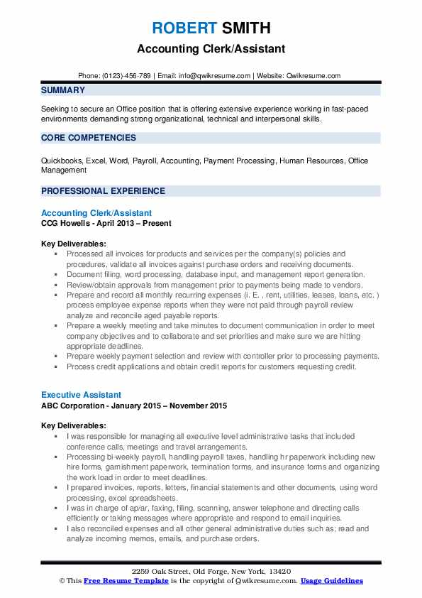 Accounting Clerk/Assistant Resume Sample