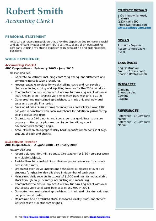 Accounting Clerk I Resume Model