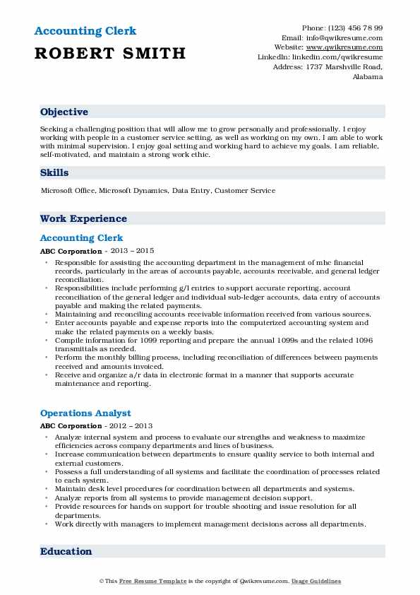 Accounting Clerk Resume Model