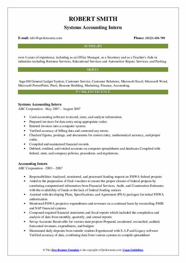 Systems Accounting Intern Resume Template