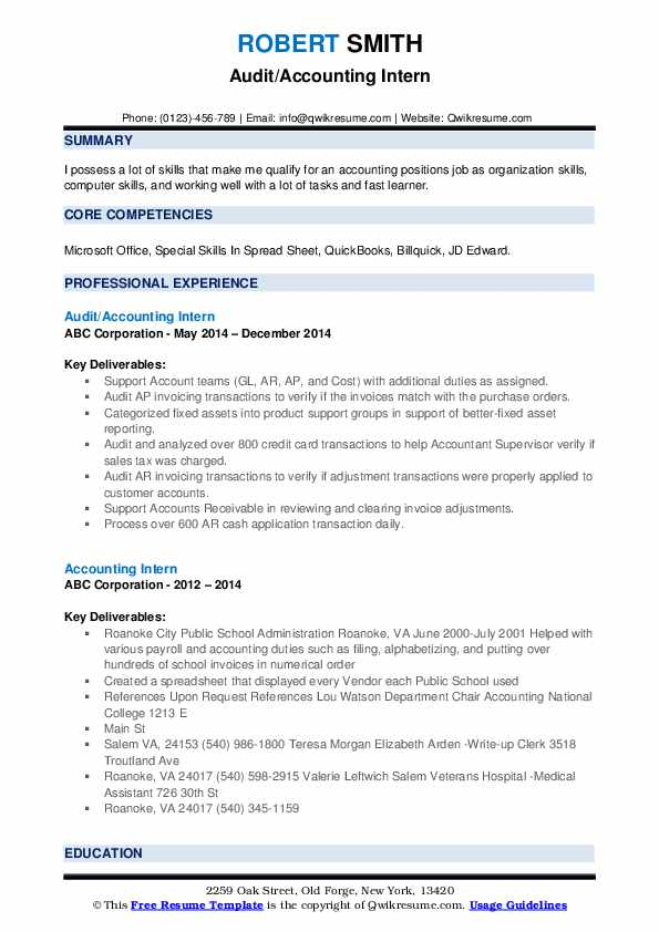 Audit/Accounting Intern Resume Model