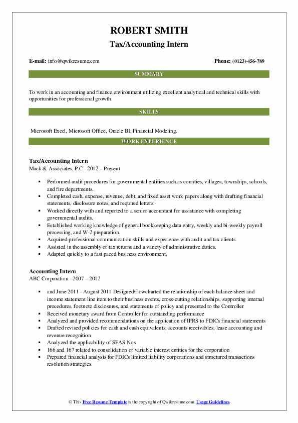 Tax/Accounting Intern Resume Template