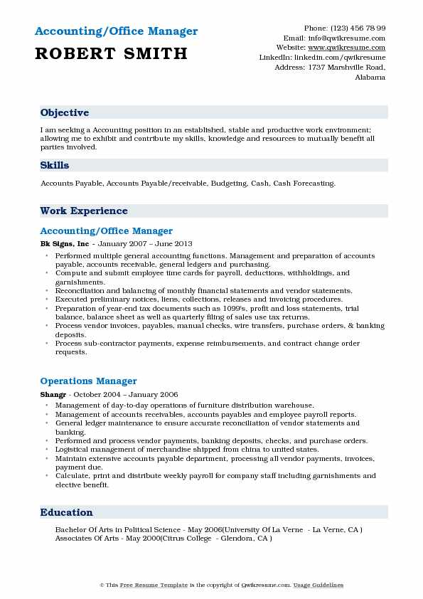 Accounting/Office Manager Resume Model