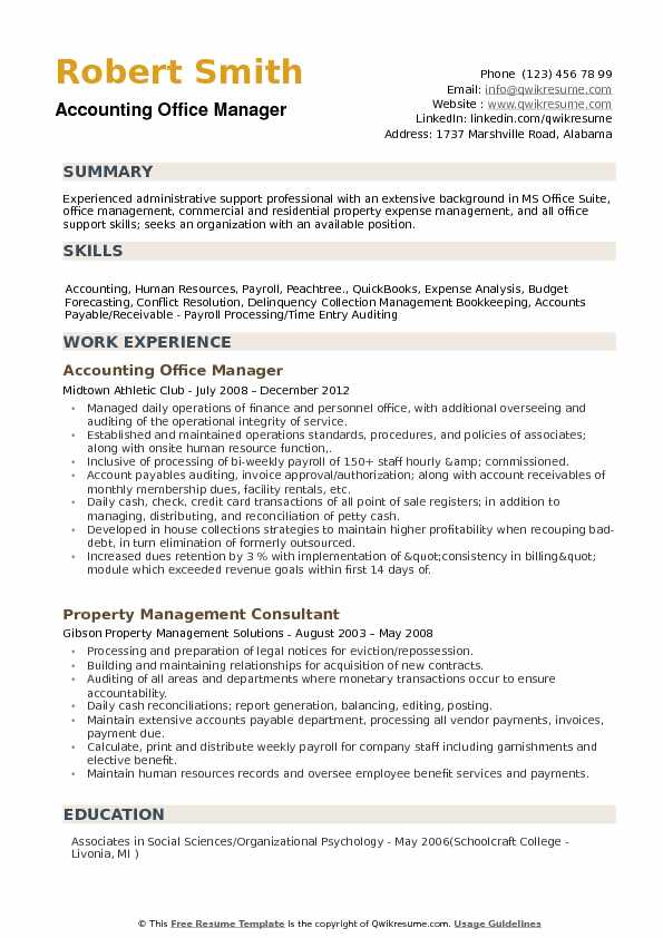 accounting office manager resume samples qwikresume