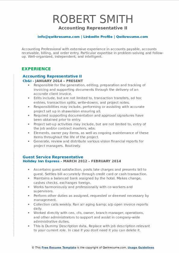 Accounting Representative II Resume Sample