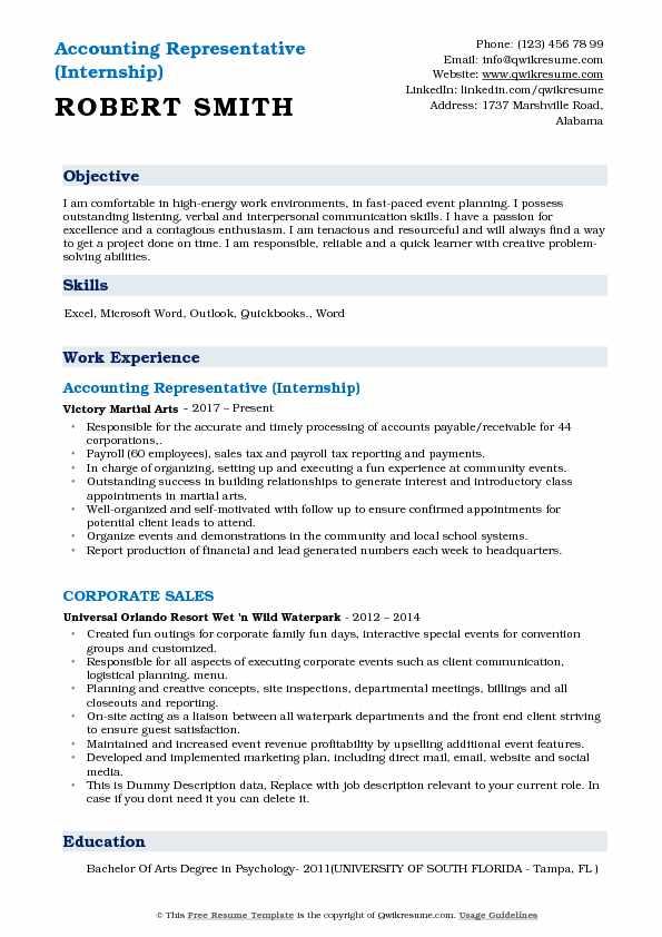 Accounting Representative (Internship) Resume Example
