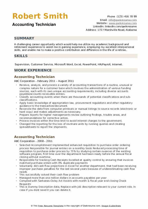 Accounting Technician Resume example