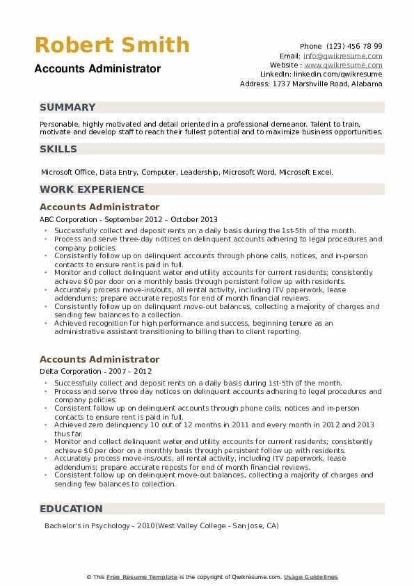 Accounts Administrator Resume example