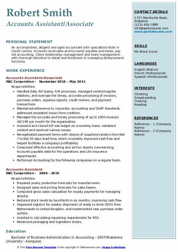 Accounts Assistant/Associate  Resume Template