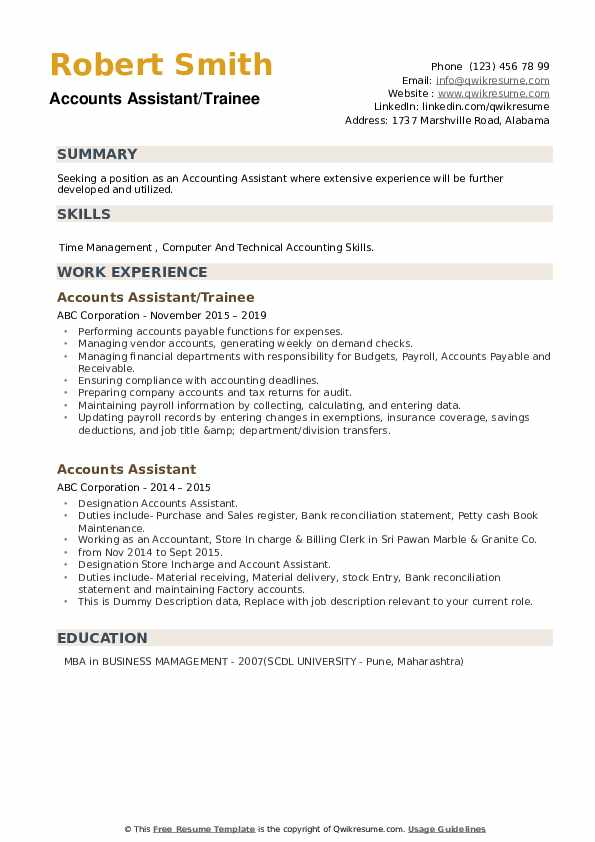 Accounts Assistant/Trainee Resume Sample