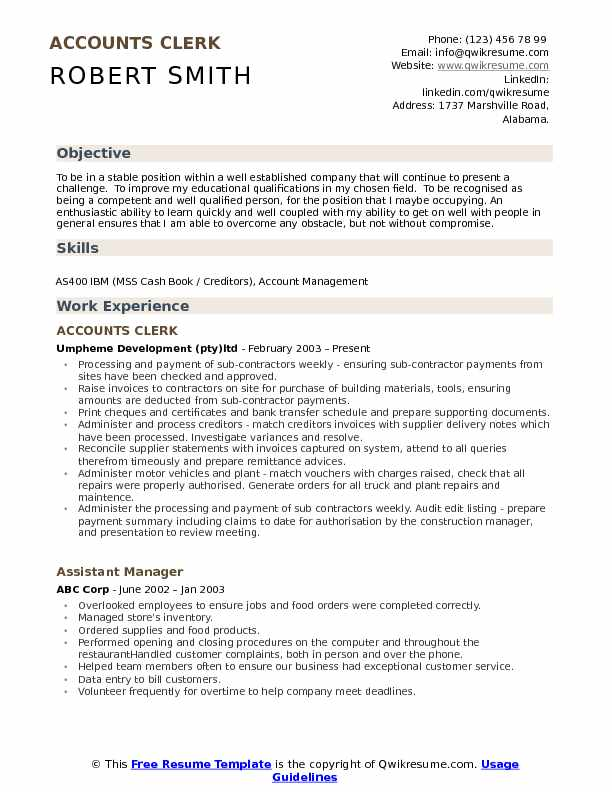 ACCOUNTS CLERK Resume Sample