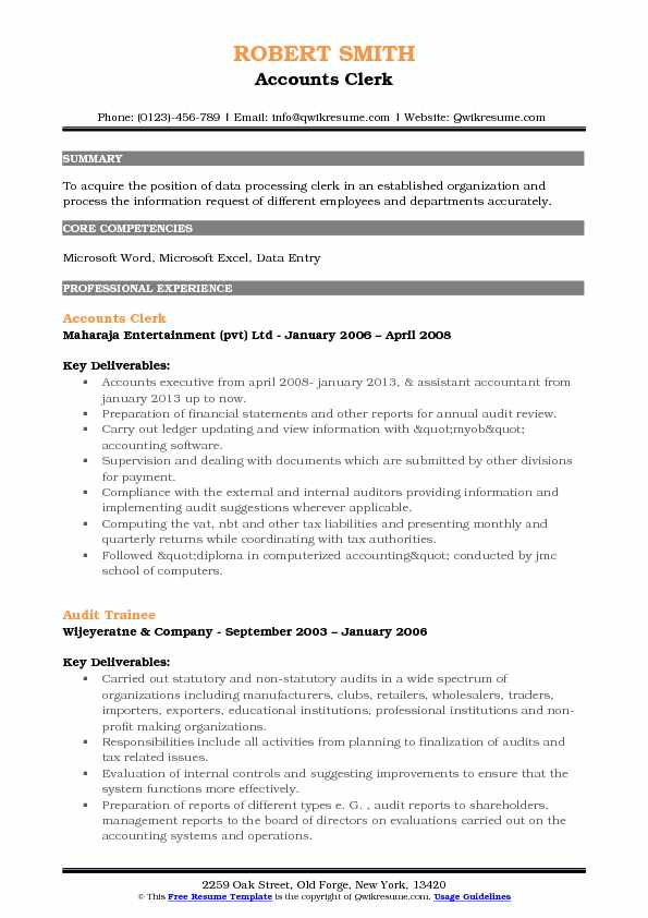 Accounts Clerk Resume Template