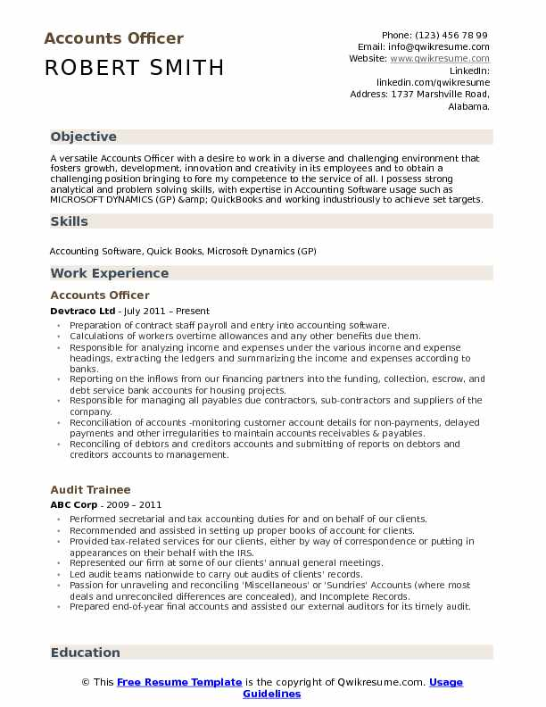 accounts officer resume samples