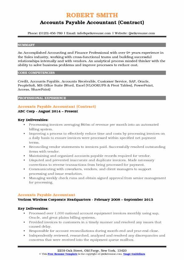 Accounts Payable Accountant (Contract) Resume Template