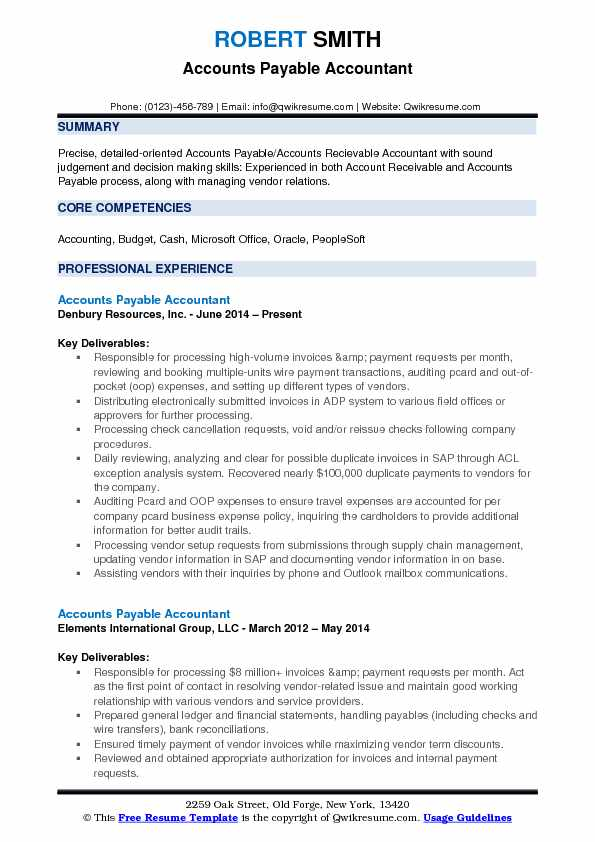 Accounts Payable Accountant Resume Sample