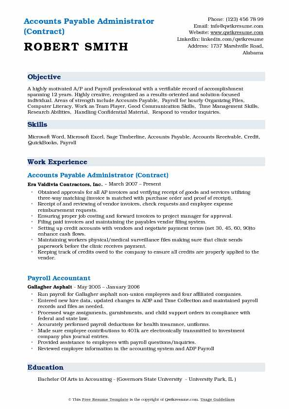 Accounts Payable Administrator (Contract) Resume Model