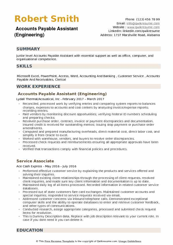 Accounts Payable Assistant (Engineering) Resume Template