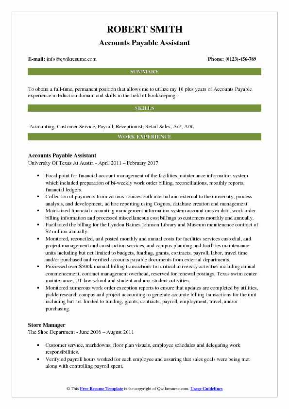 Accounts Payable Assistant Resume Samples | QwikResume